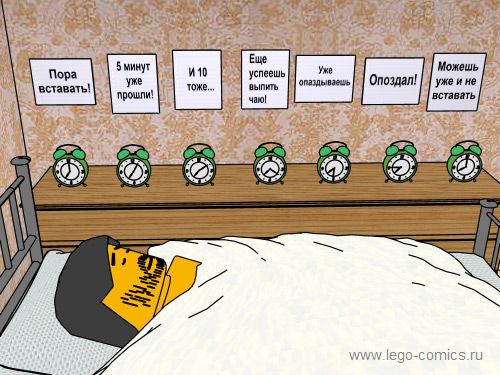 Лего-комиксы