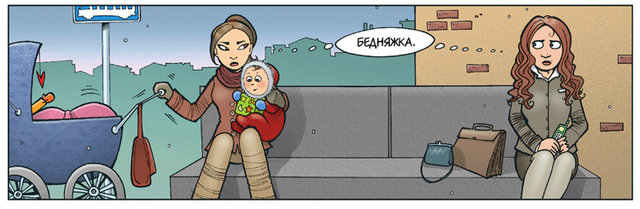Веб-комикс