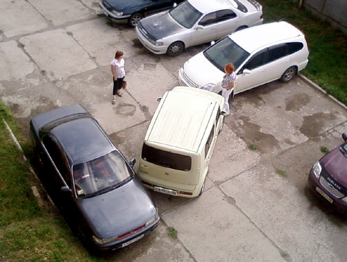 autolady