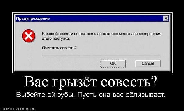 компьютер приколы