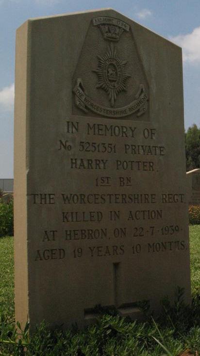 могила Гарри Поттера