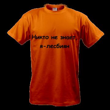 прикольные футболки купить
