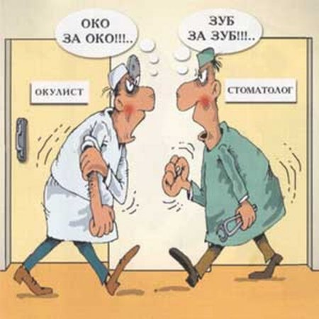 Анекдоты про стоматологов