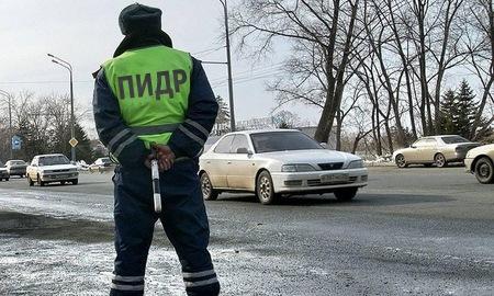 Полицейский инспектор дорожного регулирования