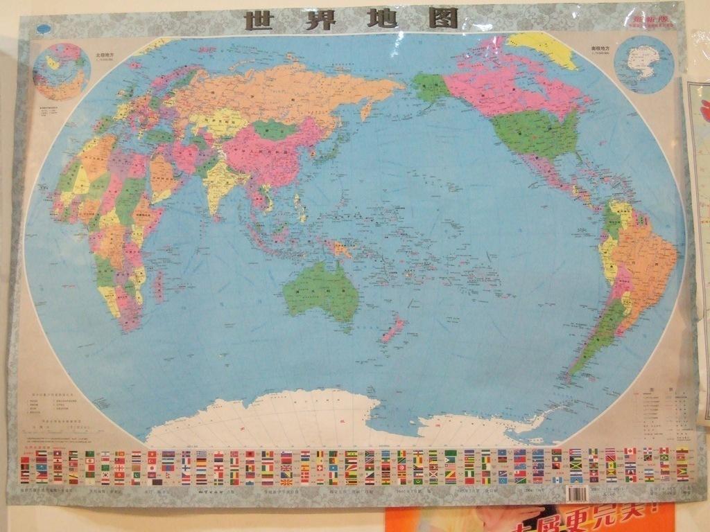 карта мира в Китае