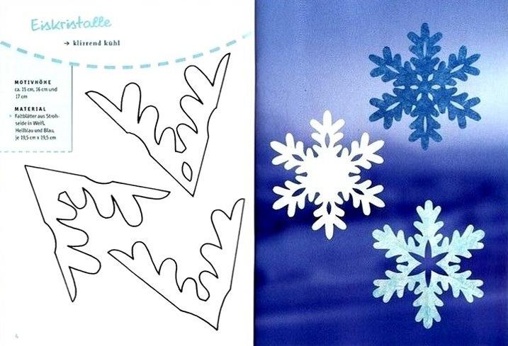Снежинки из бумаги своими руками воздушные