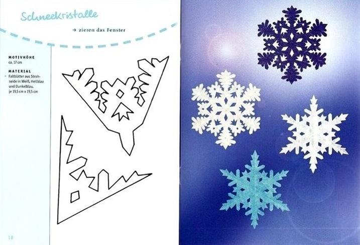 Снежинки из бумаги пышные