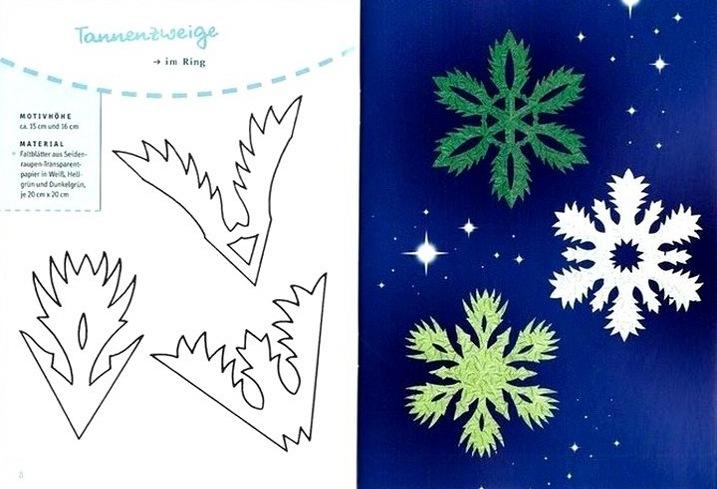 Снежинки из бумаги к новому году своими руками фото