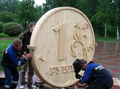 Попытка укрепить рубль