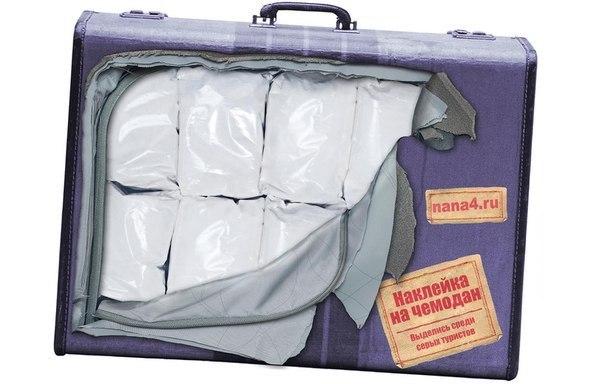 наклейки на чемодан