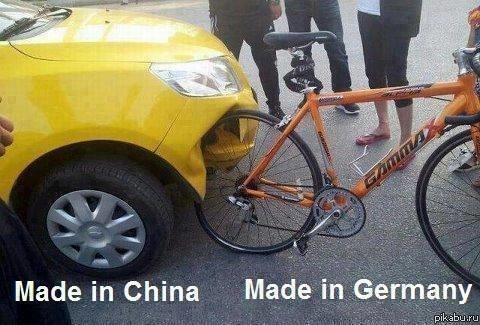 Made in China and Made in Germany