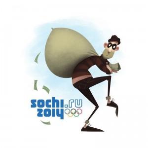 Финалист конкурса на Олимпийский символ-2014
