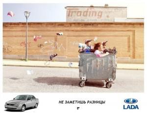 Lada Kalina - не почувствуешь разницы