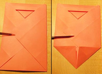 Сделать конверт из квадратного листа без клея08