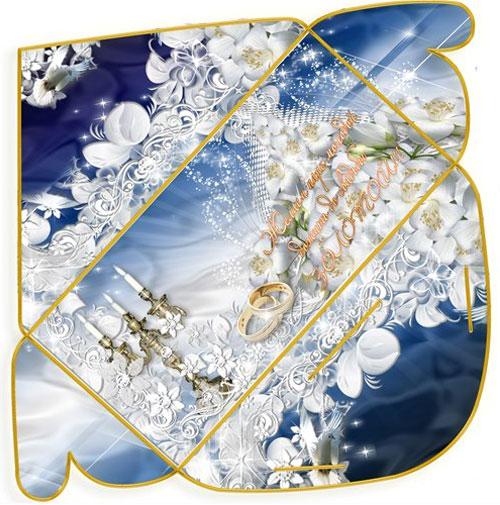 Новогодний Сшить объемные Новогодний Замена лобового стекла