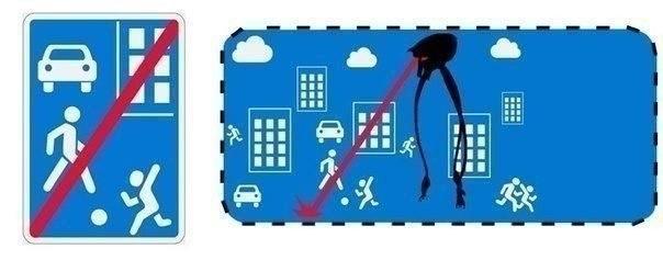 На самом деле этот дорожный знак должен выглядеть так