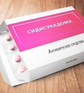 Главное антивирусное средство на время эпидемии короновируса